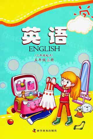 五年级英语(上)
