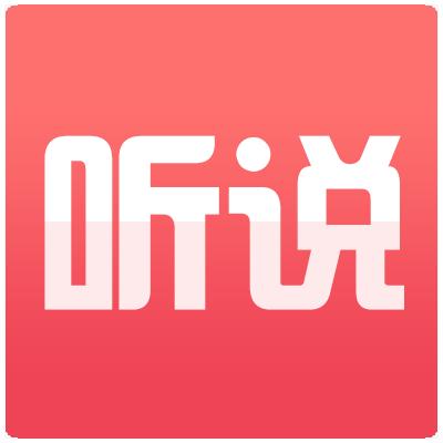 易听英语听力下载_纳米盒小学英语知识库